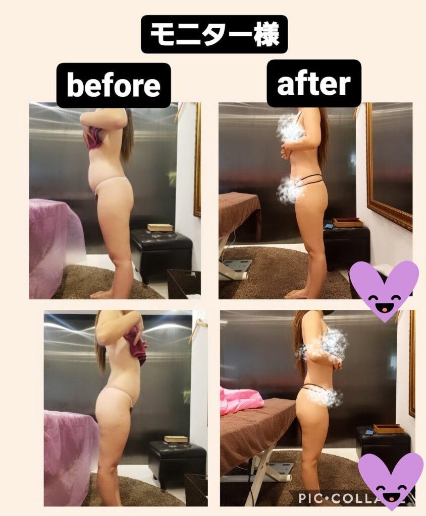 筋膜リリースダイエットコース
